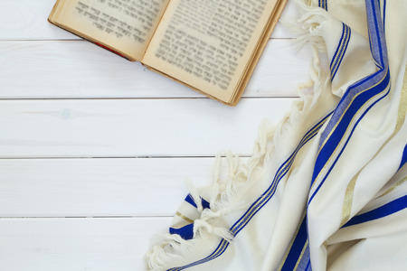 siddur: Prayer Shawl - Tallit, jewish religious symbol. Stock Photo