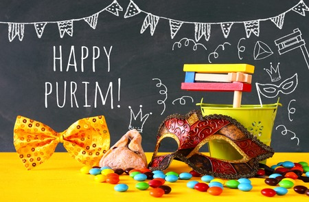 Purim celebration concept (jewish carnival holiday). Stock Photo