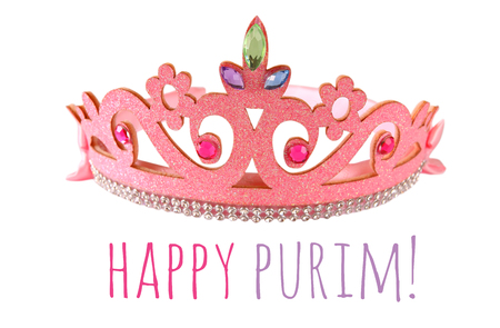 esther: Girls costume crown, isolated on white. Purim celebration party accessory (jewish carnival holiday) Stock Photo
