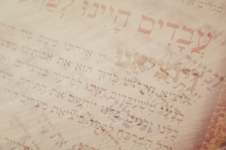 Abstract image of Judaism concept with closeup text in hebrew from the passover haggadah