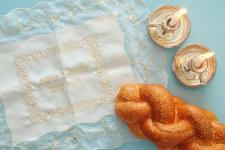 shabbat: shabbat image. challah bread and candles. Top view Stock Photo
