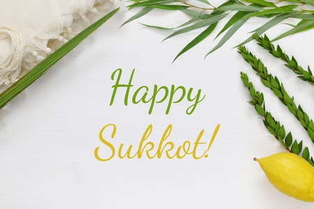 succos: Jewish festival of Sukkot. Traditional symbols (The four species): Etrog, lulav, hadas, arava