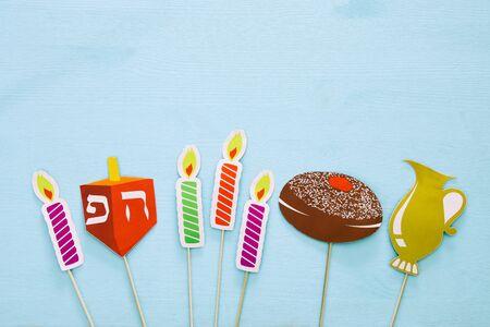 Top view of jewish holiday Hanukkah background Archivio Fotografico