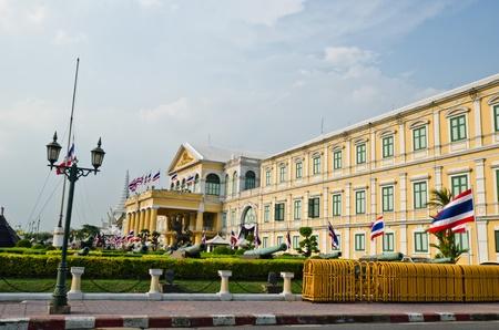 Ministry of Defence, Bangkok, Thailand Stock Photo