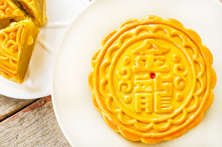 Chinese moon cake for celebrate  in Mid-autumn festival
