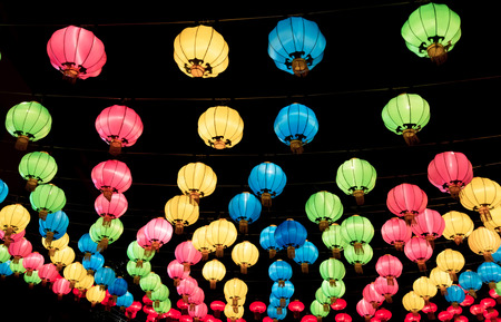 Chinese lanterns hanging  in street during the Chinese New Year photo
