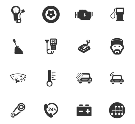 vulcanization: Car service maintenance icons set for website design
