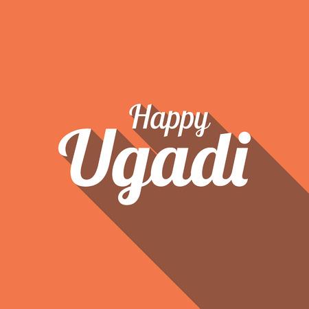 marathi: Happy Ugadi in flat style with long shadow on orange background vector Illustration
