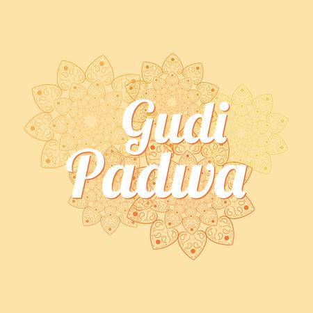 marathi: Happy Ugadi Gudi Padwa card with mandala vector