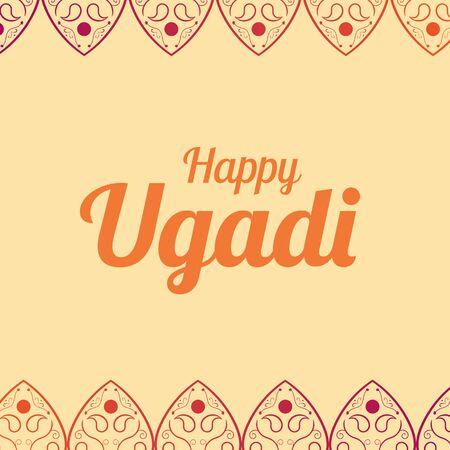 marathi: Happy Ugadi card template holiday poster vector Illustration