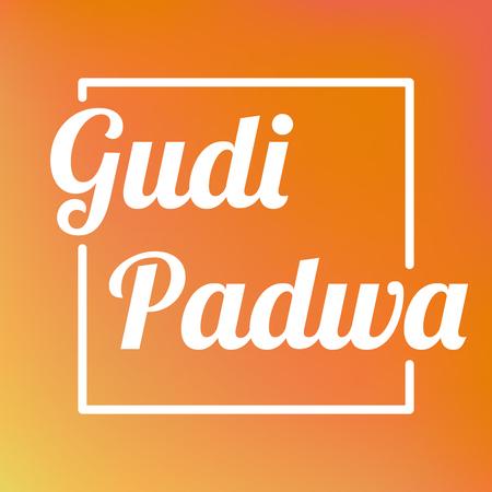 marathi: Happy Ugadi Gudi Padwa card holiday poster vector