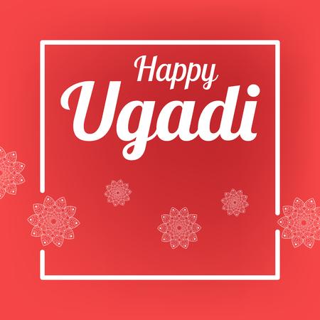 marathi: Happy Ugadi card template with flower mandala poster vector
