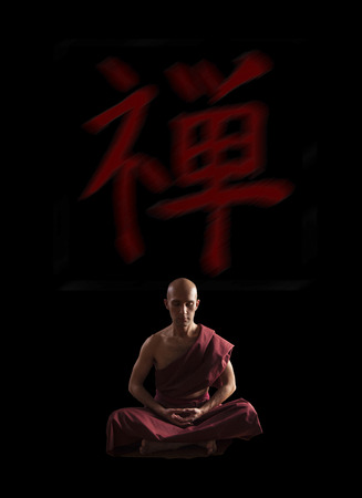 ideograph: buddhist monk in meditation pose  with zen symbol on the background