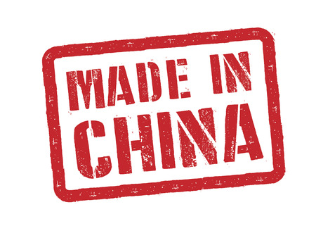 made in china: MADE IN CHINA Stamp over a white background
