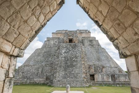 Uxmal archeological site, mayan ruins in yucatan, mexico Editorial