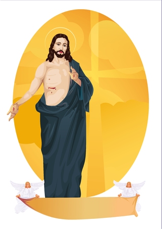 Jesus Christ with space for text