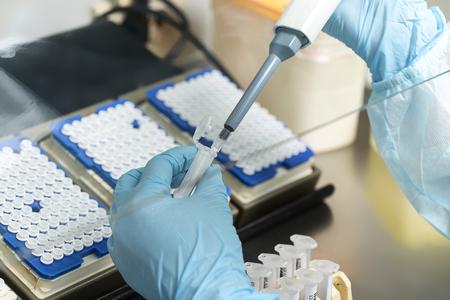 A chemical sample bottle. Centrifuge. A test tube vial sets for analysis. 版權商用圖片