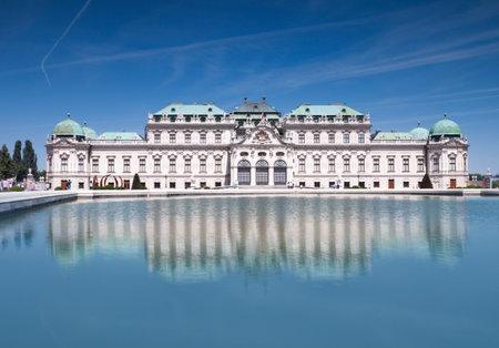 schloss: Belvedere castle in Vienna, Austria