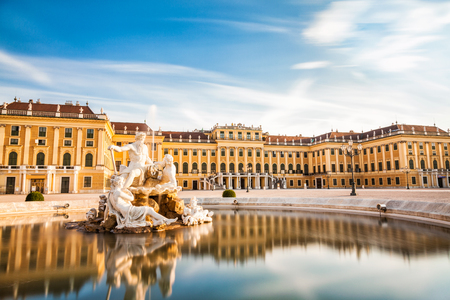 schoenbrunn: Beautiful Schonbrunn palace in Vienna, Austria