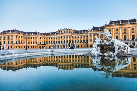 schloss schonbrunn: Vienna, Austria, July 21 2017: Schonbrunn Palace, imperial summer residence in Vienna, Austria