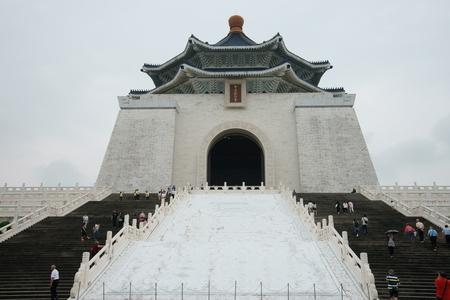 Taiwan National Hall