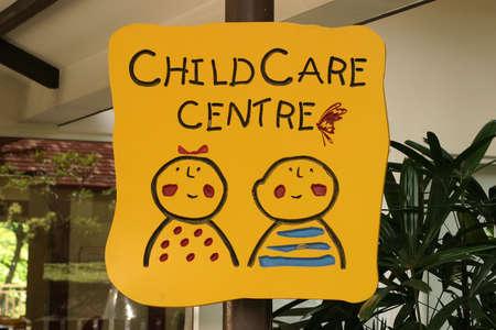 creche: child care centre sign Stock Photo
