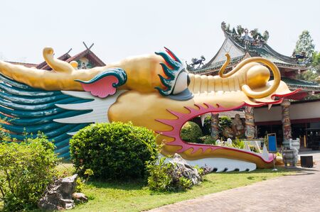 chiangmai: Big golden dragon at chiangmai thailand Stock Photo