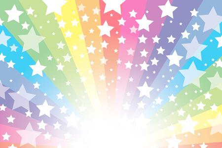 背景素材壁紙、虹、虹、レインボー、虹、輝く星、キラキラ、星、スター、ラジアル、パーティー、カラフルな幸せ、幸福、喜び、天国  イラスト・ベクター素材