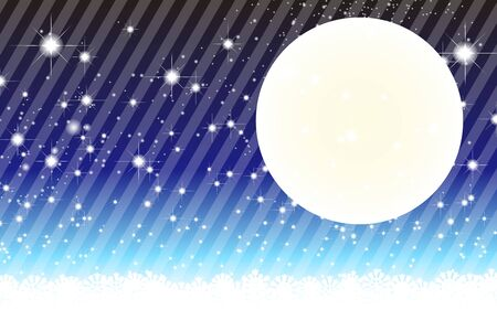 banded: Background material wallpaper, Stardust, Stardust, Galactic, moon, sky, milky way, night view, glitter, stripes, striped, Illustration