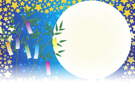 Material de papel tapiz japonés, decoraciones de Tanabata, festivales, celebraciones de la tradición, Reed, hojas de bambú, vía láctea de verano, Stardust, Stardust, purpurina, julio
