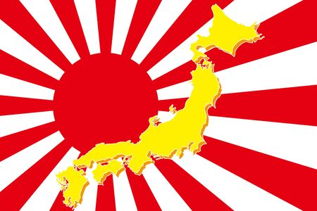 Background Wallpaper,Vector Illustration,Japan Map,Image,Hinomaru,Japanese Flag,National,Free,Free Size,Tokyo