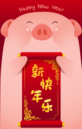 Happy chinese new year of pig design vector illustration