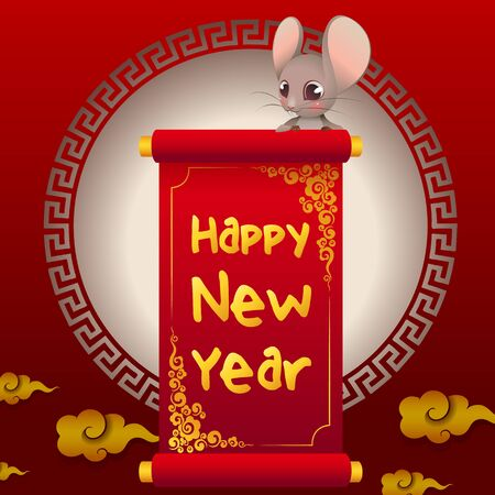 Happy Chinese new year 2020 year of the rat. Chinese zodiac symbol of 2020 Vector Design. greetings card design illustration Ilustração