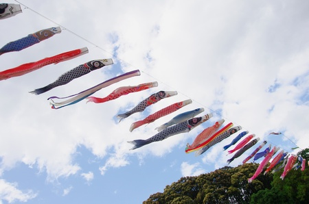 Japanese traditional colorful carp-shaped streamers in Ohz, Ehime Stock Photo