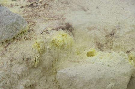 sulfur spout Stock Photo