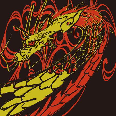for: Japanese  Dragon illustration for design material Illustration