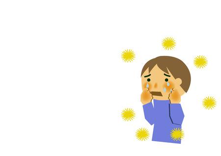 Bild von Heuschnupfen. Bild der Allergie. Menschen mit Zedernpollen und Allergien. Bild von verstopfter Nase und Heuschnupfen. Standard-Bild - 93936453