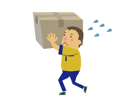 People's clip art. Pose of a person. People at work. Image of delivery. Illustration of the person who delivers.