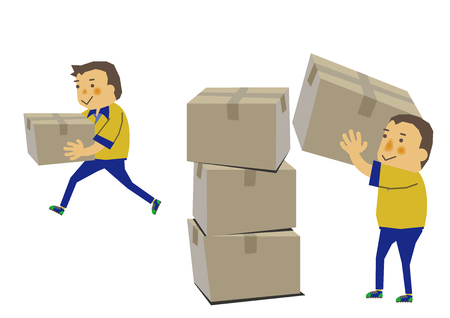 Image of delivery. Illustration of the person who delivers. Image illustration of the courier. People of the shipping company.