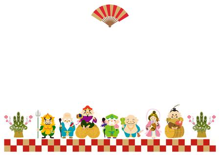 Clipart de Dieu heureux. Illustration de l 'image de bonne chance du nouvel an. Clipart pour les cartes du nouvel an. Clipart de Dieu chanceux du Japon. Clipart de Dieu chanceux chinois.