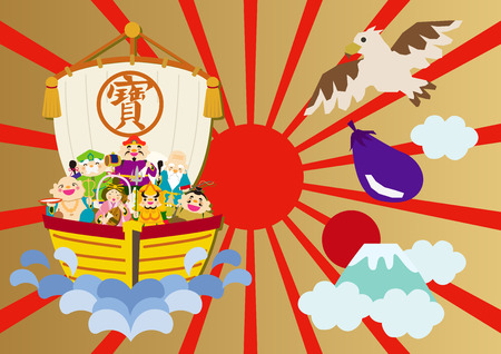 Happy God clip art. Illustration of New Year 's good luck image. Clip art for New Year's cards. Lucky God's clip art of Japan. Chinese lucky God clip art. Vektorové ilustrace