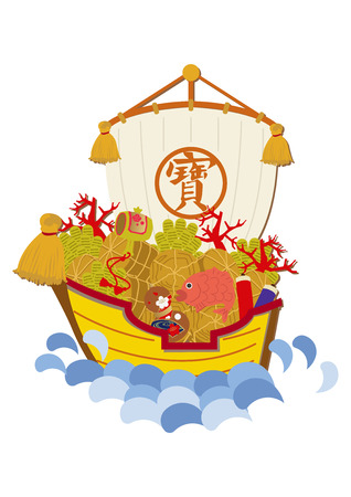 Illustration of Japanese New Year. Calendar clip art. Illustration material in February. Japanese New Year lucky goods. Image of treasure. A ship loaded with treasure. Banque d'images - 109487655