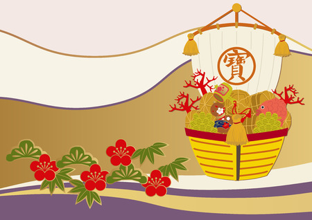 Illustration of Japanese New Year. Calendar clip art. Illustration material in February. Japanese New Year lucky goods. Image of treasure. A ship loaded with treasure. 向量圖像