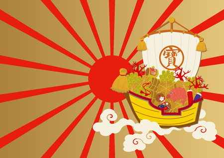 Illustration of Japanese New Year. Calendar clip art. Illustration material in February. Japanese New Year lucky goods. Image of treasure. A ship loaded with treasure.