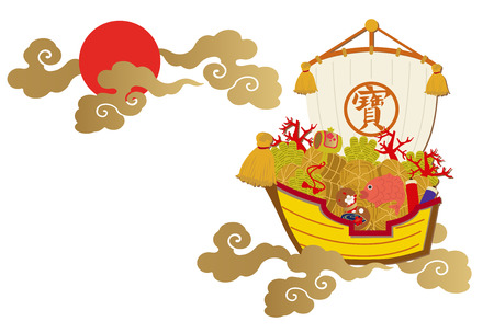Illustration of Japanese New Year. Calendar clip art. Illustration material in February. Japanese New Year lucky goods. Image of treasure. A ship loaded with treasure. Vectores