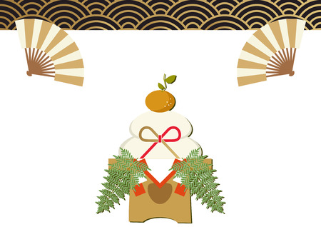 Illustration for the New Year. Japanese style background material. Material of the New Year Lucky goods of Japan. Illustration of a Rice cake for the New Year. Japanese pattern design. Japanese offering goods design. Vectores