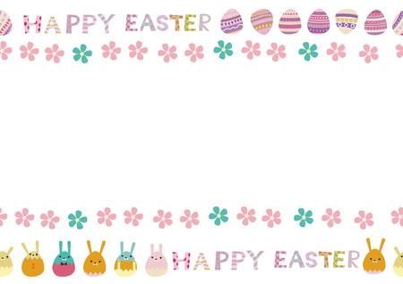 Easter design material. Illustration of eggs. Season clip art.