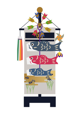 Illustration of carp streamer. symbol of May in Japan.