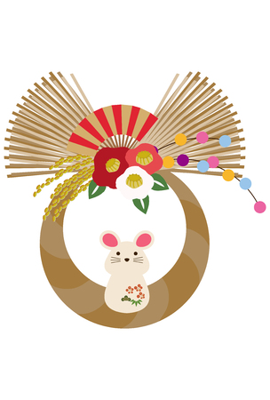 Illustration for Japanese New Year Decoration. New Year's Wall decoration. Auspicious interior. Japanese New Year Ornament. Material for the New Year banner. Material for design. Japanese New Year Ornament with Zodiac animal. Auspicious interior mouse with. Vektorové ilustrace