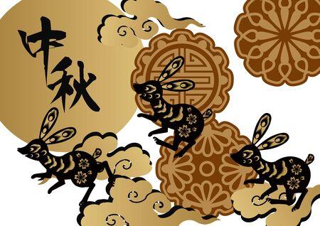 Seasonal clip art. Mid-Autumn Festival background. Design material. Full moon and night sky image. Rabbit and moon clip art. Translation-Mid-Autumn Festival 일러스트